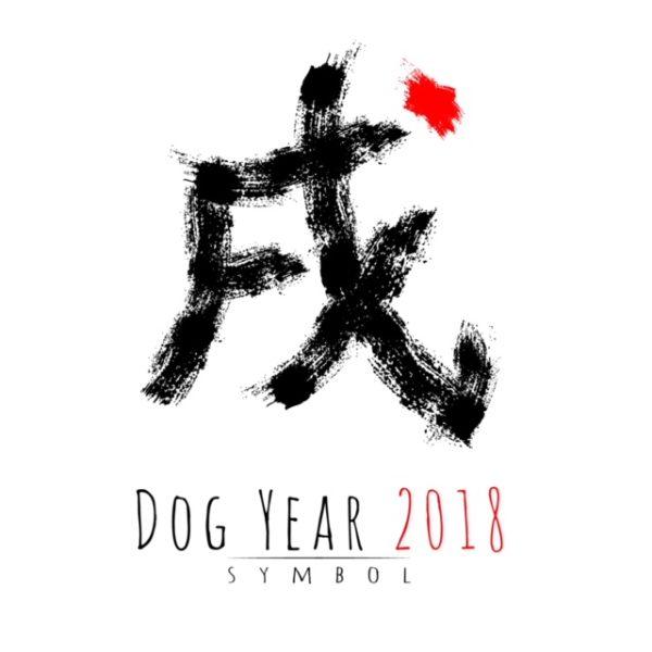 Kineska astrologija 2018