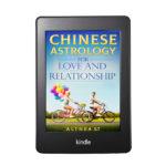 kineska astrologija knjige